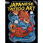 Japanese Tattoo Art Stained Glass Book