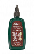Kuro Sumi Bamboo Green