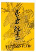 The Oriental Style Tattoo Flash
