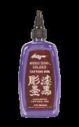 Kuro Sumi Fuji Lavender