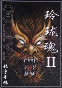 Ling Long Hun 2