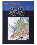 TAO TIE Tattoo-1