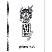 Traditional Sketch Book Vol 2